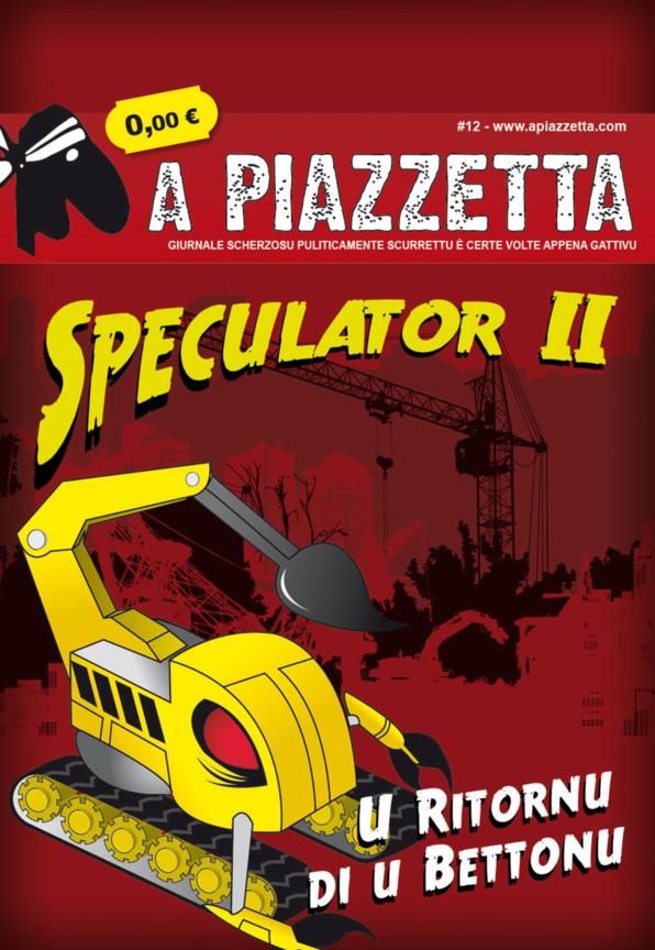 A Piazzetta #12