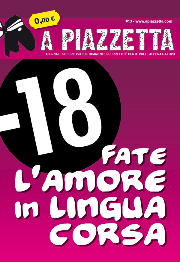 A Piazzetta #13