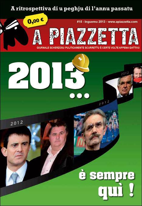 A Piazzetta #15