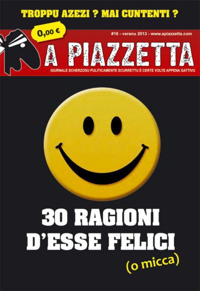 A Piazzetta #16