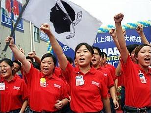 I Chinesi pè l'indipendenza di a Corsica !