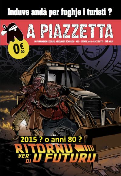 A Piazzetta #22