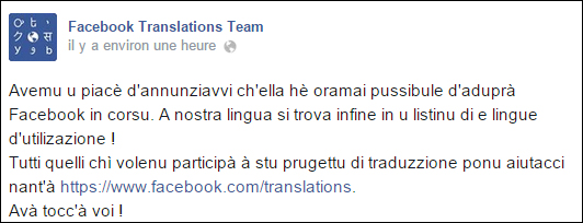 A lingua corsa ricunnisciuta da Facebook !
