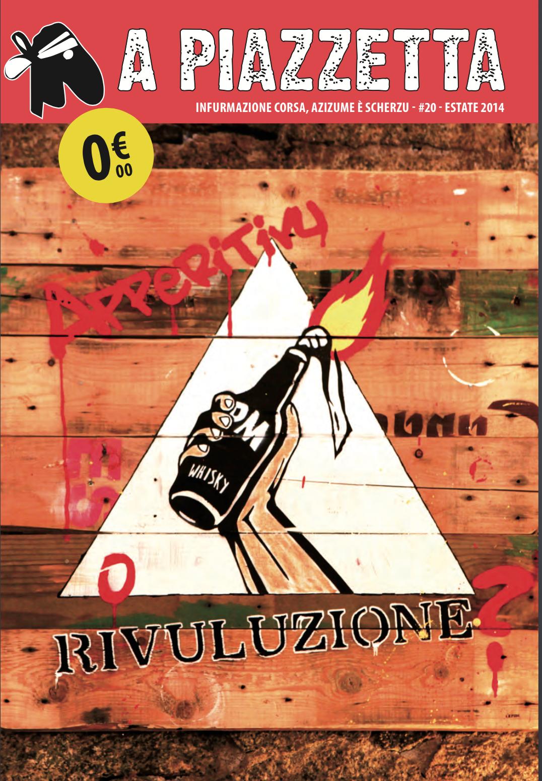 A Piazzetta #20