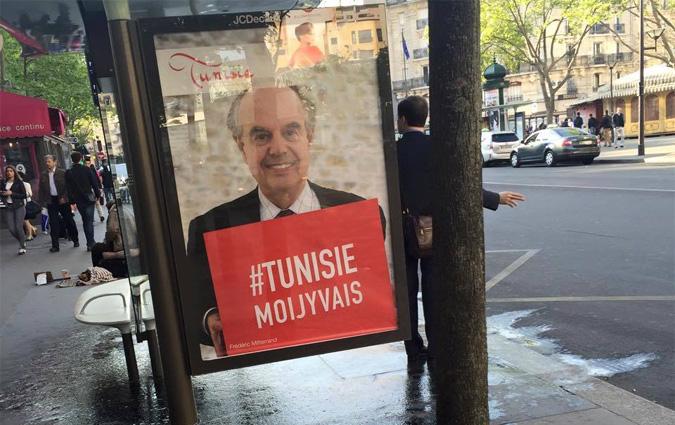 À a riscossa di u turisimu tunisianu !