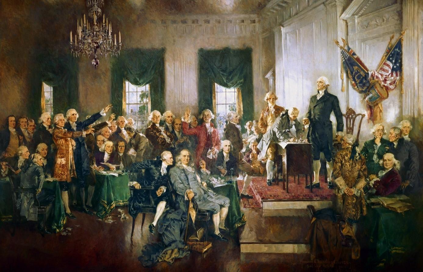 A cunvenzione di Filadelfia duv'ella hè stata dibattuta a Custituzione